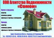 Агентство недвижимости Сомон